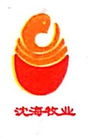 沈阳市沈海牧业有限公司 最新采购和商业信息