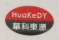 武汉华科东源电子有限公司 最新采购和商业信息