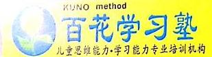 上海百花教育信息咨询服务有限公司 最新采购和商业信息