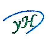 银川元惠保洁有限公司 最新采购和商业信息