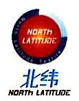 绍兴市北纬纺织品有限公司 最新采购和商业信息