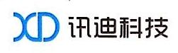 西安讯迪信息科技有限公司 最新采购和商业信息