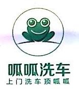 鸿叶软件(北京)有限公司