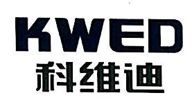 四川科维迪电气有限公司 最新采购和商业信息