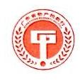 广东省物产拍卖有限公司 最新采购和商业信息