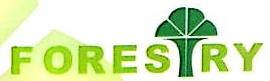 广西梧州福莱斯三威林业有限公司 最新采购和商业信息