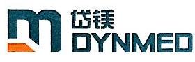 昆山岱镁医疗科技有限公司 最新采购和商业信息