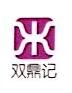 厦门双鼎记餐饮有限公司 最新采购和商业信息