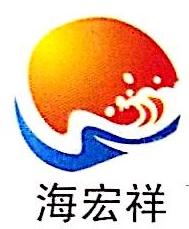 汕头市海宏祥贸易有限公司 最新采购和商业信息