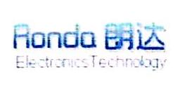 石家庄朗达电子科技有限公司 最新采购和商业信息