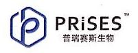 高碑店市普瑞赛斯生物科技有限公司 最新采购和商业信息
