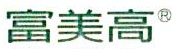 东莞富美高文具制品有限公司 最新采购和商业信息