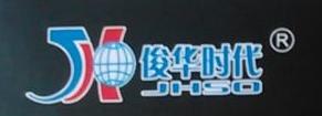 武汉俊华时代装饰工程有限公司 最新采购和商业信息