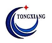 深圳市彤翔贸易有限公司 最新采购和商业信息