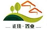 洛阳正佳置业有限公司 最新采购和商业信息