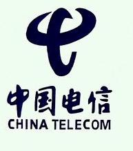 义乌市拓新通信业务代理有限公司 最新采购和商业信息