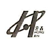 温州市宏鑫文体用品有限公司 最新采购和商业信息
