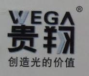 青岛索广电器有限公司 最新采购和商业信息
