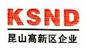 昆山昆城信息科技有限公司 最新采购和商业信息
