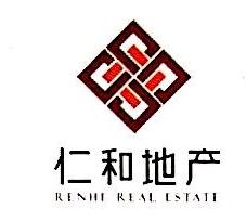 绩溪县仁和房地产开发有限公司
