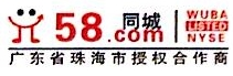 珠海灏博信息科技有限公司 最新采购和商业信息