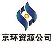 北京城市矿产资源开发有限公司 最新采购和商业信息