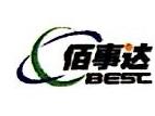 上海佰事达信息技术有限公司