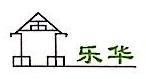 厦门鑫乐华景观工程有限公司 最新采购和商业信息