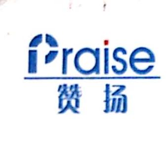 宁海县华星文具有限公司 最新采购和商业信息