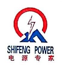 大连仕峰发电设备有限公司 最新采购和商业信息