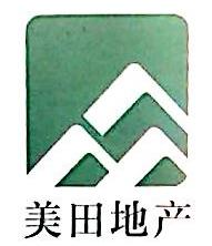 郑州美田房地产经纪有限公司 最新采购和商业信息