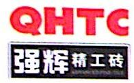 苏州名尊商贸有限公司