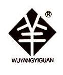 广州市五羊艺冠声学材料有限公司 最新采购和商业信息