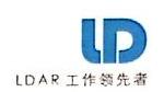 宁波爱而达环保科技有限公司