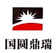 北京国圆鼎瑞商贸有限公司 最新采购和商业信息
