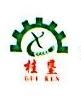 广西贵港市西江机械有限公司 最新采购和商业信息