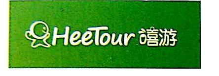 海南观光旅盟电子商务有限公司 最新采购和商业信息