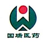 重庆国瑞医药有限公司 最新采购和商业信息