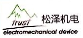 黑龙江松泽机电设备有限公司 最新采购和商业信息