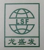 北京龙盛发贸易有限公司 最新采购和商业信息