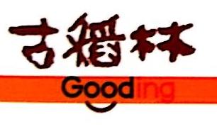 深圳市古稻林餐饮管理有限公司 最新采购和商业信息