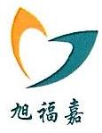 衡水旭福嘉医疗器械商贸有限公司 最新采购和商业信息
