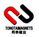 深圳市同泰磁性材料有限公司 最新采购和商业信息