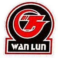 浙江万轮工贸有限公司 最新采购和商业信息