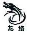杭州龙络医药科技有限公司 最新采购和商业信息