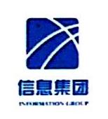 漳州市通易商务服务有限公司 最新采购和商业信息
