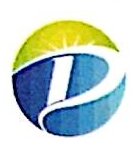 深圳市腾胜达光电有限公司 最新采购和商业信息