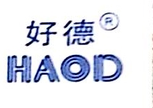 深圳市世锟电子有限公司 最新采购和商业信息