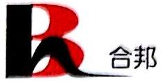 深圳市合邦电子有限公司 最新采购和商业信息