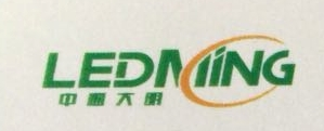 福建福明照明电器有限公司 最新采购和商业信息